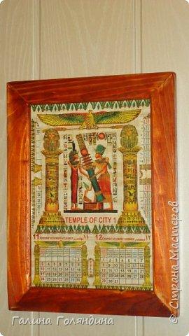 папирус в рамочке  фото 4