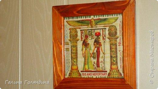 папирус в рамочке  фото 1