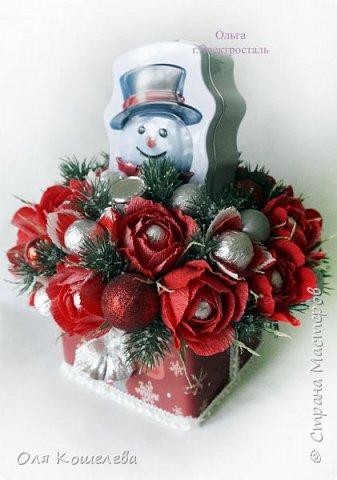 """Маленькая корзина с конфетами """"С любовью"""". фото 9"""