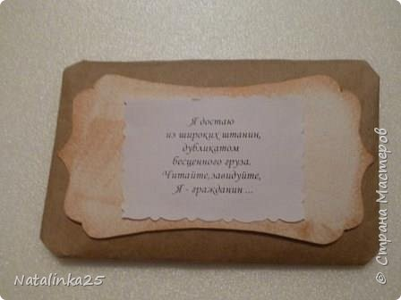 23 февраля-подарок мужу фото 5