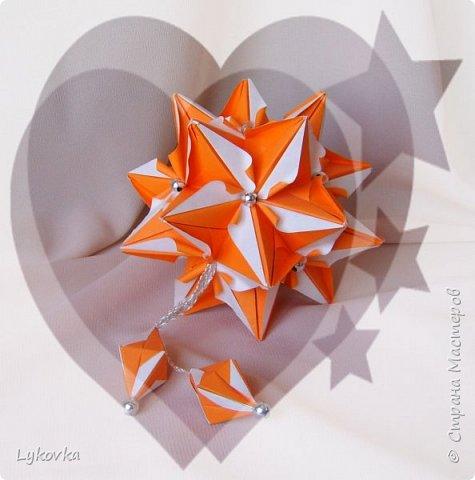 Поздравляю с Днём влюблённых Амура стрелами пронзённых, Сердцем и душой пленённых, Озаренных. упоённых! фото 8