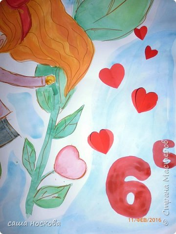 Вот такая газета в школу на день Св.Валентина. Увидела в интернете рисунок,очень понравился ,такой детский и милый.Сердечки наклеенные  -это уже отсебятина))) Специально не делала никаких надписей,чтобы можно было использовать и для 8 марта- дети с любовью поздравляют мам и учителей (коварный план,чтоб опять газету не делать))) фото 3