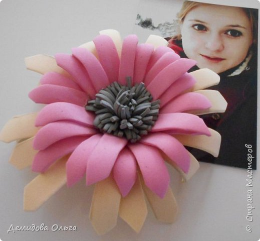 Наш класс- цветочная поляна фото 11