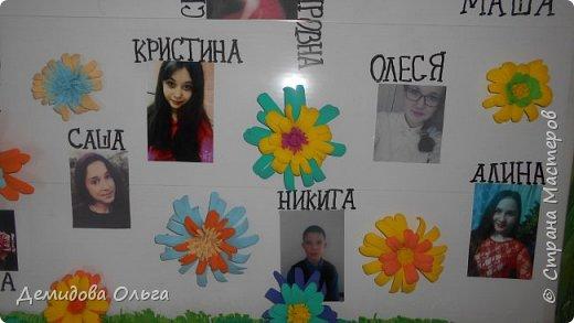 Наш класс- цветочная поляна фото 2