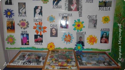 Наш класс- цветочная поляна фото 4