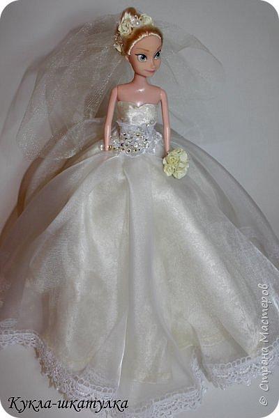 Очень давно заглядывалась на куколок-невест)) Теперь и у меня она есть!!)))  фото 1