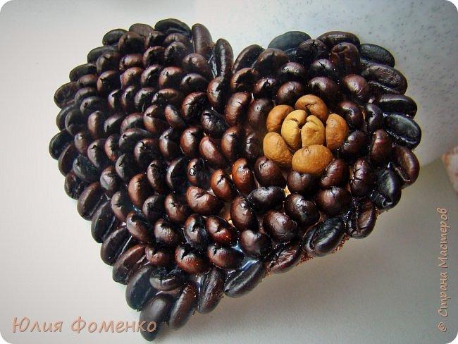 Добрый день, дорогие Мастера! Насмотрелась удивительных работ из кофе у жителей Страны и захотелось мне тоже попробовать себя... И получились такие вот магнитики))) Использовала кофе разной степени обжарки, поэтому и цвета у сердечек разные. фото 2
