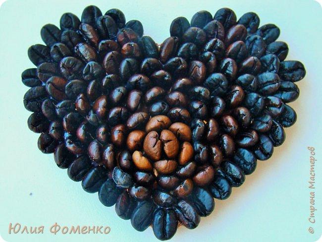 Добрый день, дорогие Мастера! Насмотрелась удивительных работ из кофе у жителей Страны и захотелось мне тоже попробовать себя... И получились такие вот магнитики))) Использовала кофе разной степени обжарки, поэтому и цвета у сердечек разные. фото 1
