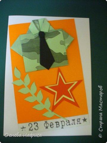 Вот для своих учеников быстро смастерила открытку. Мне важно было чтобы все ребята смогли сделать эту поделку.