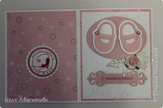 Детские открытки фото 7