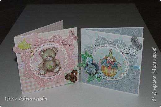 Детские открытки фото 1