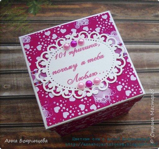 коробочка с записками для девушки фото 1