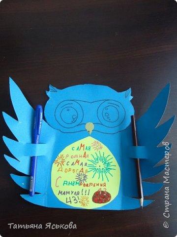 Всем привет Посмотрите какие чудесные сумочки валентинки сделали мои детки. фото 7