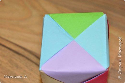 Разноцветный кубик. фото 1
