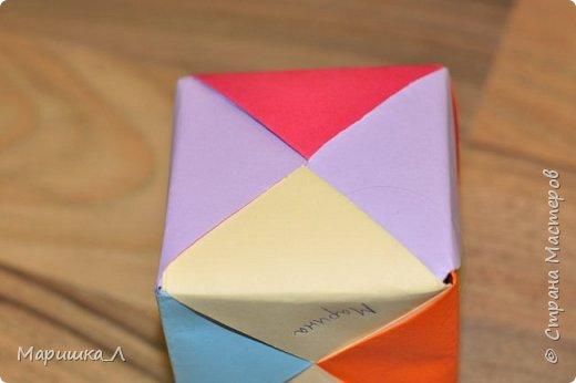 Разноцветный кубик. фото 2