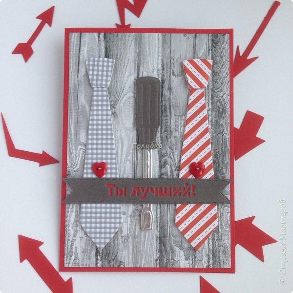 Вот такую открытку сделала от имени любимой и любящей жены:)  на Валентинов день:) фото 1