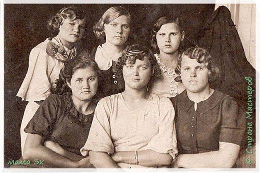 так я восстанавливала семейные фотографии жаль многое потеряно безвозвратно...... фото 11