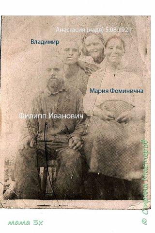 так я восстанавливала семейные фотографии жаль многое потеряно безвозвратно...... фото 2