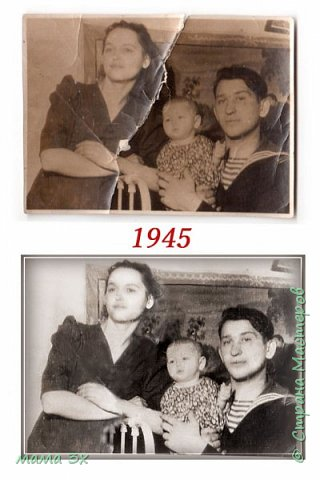 так я восстанавливала семейные фотографии жаль многое потеряно безвозвратно...... фото 1