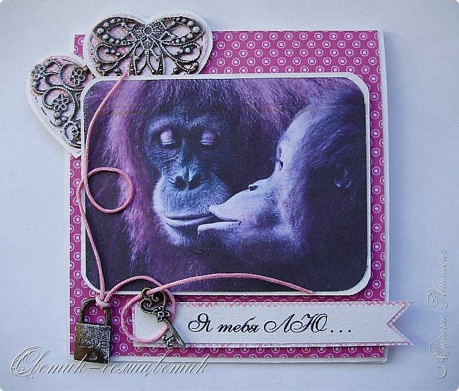 Доброго всем дня! У меня сегодня маленькая открыточка (10х10) для любимого мужа. Все понятно без слов... фото 1