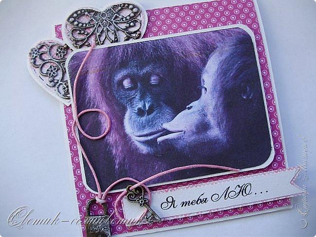 Доброго всем дня! У меня сегодня маленькая открыточка (10х10) для любимого мужа. Все понятно без слов... фото 6