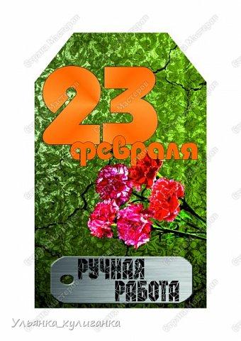Бирки для подарков настоящим мужчинам в День защитника Отечества. фото 3