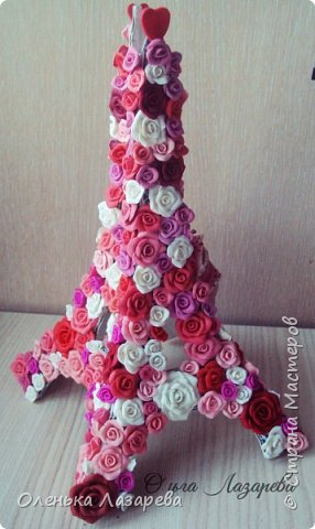 Башня любви фото 1