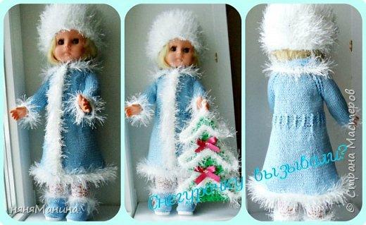 Продолжаю одевать своих кукол)))) Мерида от Дисней Аниматорс...туника связана по МК Ольги Тиунчик, штанишки - мои)))  фото 5