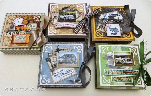 Сегодня покажу коробочки,  чтобы красиво подарить   деньги...  Коробочки для  мужчин, универсальные.Вот  так  они  выглядят  в  закрытом  виде. фото 1