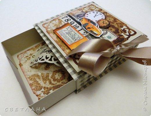 Сегодня покажу коробочки,  чтобы красиво подарить   деньги...  Коробочки для  мужчин, универсальные.Вот  так  они  выглядят  в  закрытом  виде. фото 2