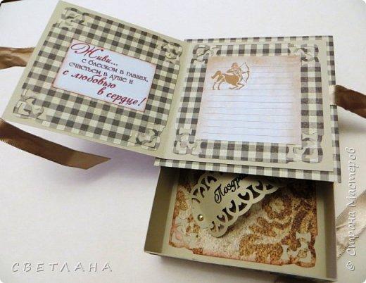 Сегодня покажу коробочки,  чтобы красиво подарить   деньги...  Коробочки для  мужчин, универсальные.Вот  так  они  выглядят  в  закрытом  виде. фото 3
