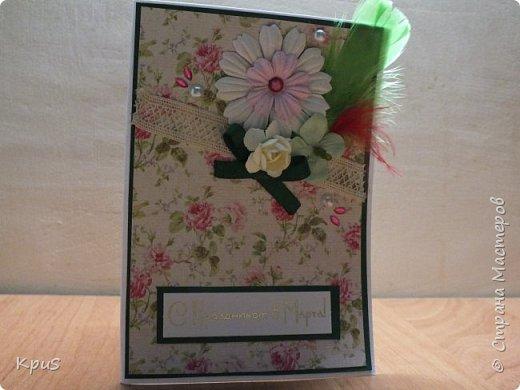 """В ходе подготовки к 8 марта, для родственниц мужа сделала открытки. Они сделаны без особых """"наворотов"""", но в них я использовала цветы и тычинки, которые сделала по мастер-классам мастериц. Спасибо им за помощь. фото 3"""