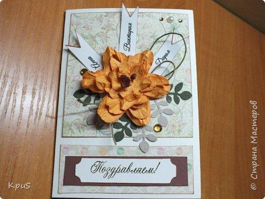 """В ходе подготовки к 8 марта, для родственниц мужа сделала открытки. Они сделаны без особых """"наворотов"""", но в них я использовала цветы и тычинки, которые сделала по мастер-классам мастериц. Спасибо им за помощь. фото 1"""