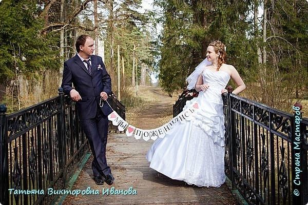 Здравствуйте, жители СТРАНЫ МАСТЕРОВ! В апреле месяце 2014 года моя старшая дочь вышла замуж. Как вы понимаете подготовка к  свадьбе очень хлопотное дело. Мне конечно пришлось потрудиться. Только в хлопотах и заботах забыла фоткать свои рукоделия. Тут просматривала свадебные фотографии и поняла, что не всё потеряно, фотограф оказался предусмотрительным. Правда не всё, но частью могу вам похвастаться. Подушечка для колец. Правда видна не вся.. фото 15