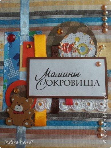 Для своего лапочки сыночка, я сделала комплект. Коробочку мамины сокровища, папочку свидетельство о рождении и мини папочка для компакт дисков с фотографиями своего малыша. фото 3