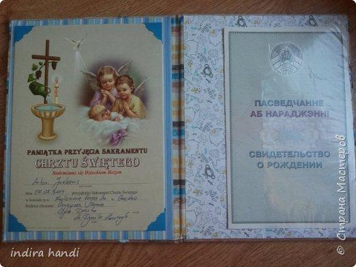 Для своего лапочки сыночка, я сделала комплект. Коробочку мамины сокровища, папочку свидетельство о рождении и мини папочка для компакт дисков с фотографиями своего малыша. фото 8