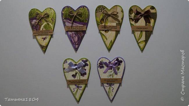 Магниты-валентинки на холодильник с признаниями 13х8 см. Пластик ПВХ, декупаж, магнитный винил.  фото 3