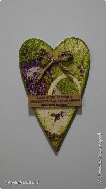 Магниты-валентинки на холодильник с признаниями 13х8 см. Пластик ПВХ, декупаж, магнитный винил.  фото 11