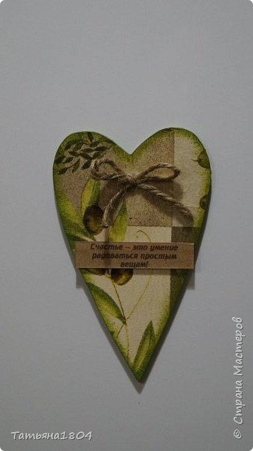 Магниты-валентинки на холодильник с признаниями 13х8 см. Пластик ПВХ, декупаж, магнитный винил.  фото 16