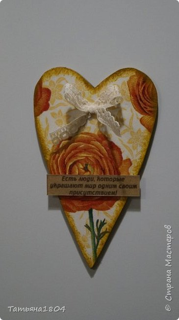 Магниты-валентинки на холодильник с признаниями 13х8 см. Пластик ПВХ, декупаж, магнитный винил.  фото 17