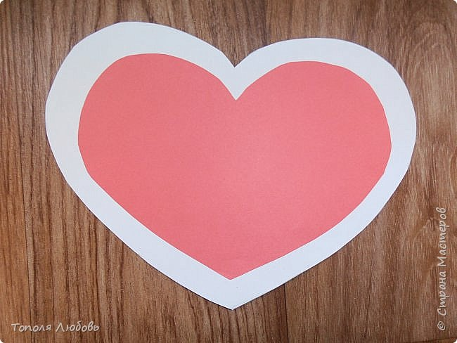 Добрый день жители города мастеров! Поздравляю вас с праздником Любви днем Валентина! Очень понравилась работа на сайте страны мам, (http://www.stranamam.ru/post/7144306/)  но мы с ребятами решили ее переделать используя  немного другие материалы.   фото 4