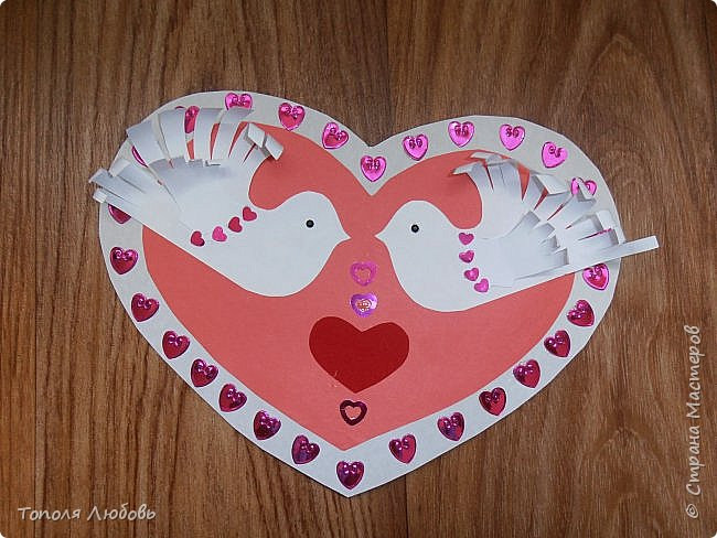Добрый день жители города мастеров! Поздравляю вас с праздником Любви днем Валентина! Очень понравилась работа на сайте страны мам, (http://www.stranamam.ru/post/7144306/)  но мы с ребятами решили ее переделать используя  немного другие материалы.   фото 1