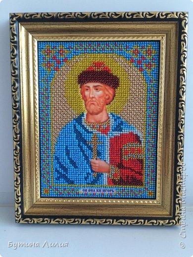 Добрый день, страна мастеров ! Это икона Святой Великий князь Игорь. Вышивала её по просьбе мужа. Все  иконы , которые я вышиваю, остаются в семье. Обычно, дарю на день рождения.