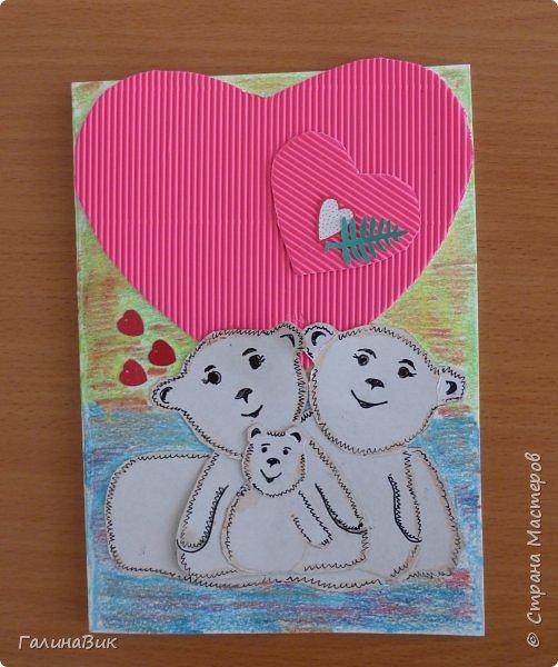 На уроке кружка ребята делали открытки и поделки к празднику святого Валентина. Мои образцы здесь http://stranamasterov.ru/node/1001208 и здесь:-)  http://stranamasterov.ru/node/1002295  А теперь предлагаю посмотреть несколько открыток, сделанных ребятами.  Эта работа мальчика. Изобразил очень милое семейство медведей. фото 1