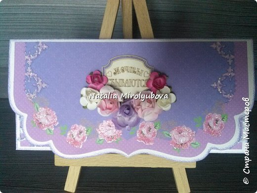 Подарочные конвертики для денег. фото 4