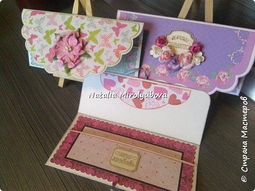 Подарочные конвертики для денег. фото 7