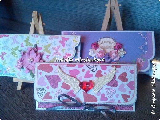 Подарочные конвертики для денег. фото 1