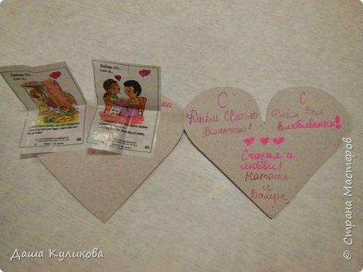 Хочу поделиться с вами,какие валентинки сделала к 14 февраля) фото 15
