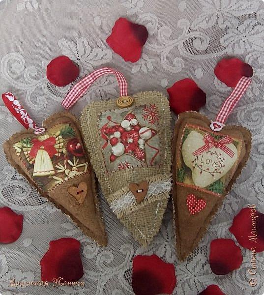 Приветствую всех! С днём Святого Валентина, праздником влюблённых!   Представляю Вашему вниманию свои текстильные сердечки Тильда.  фото 2