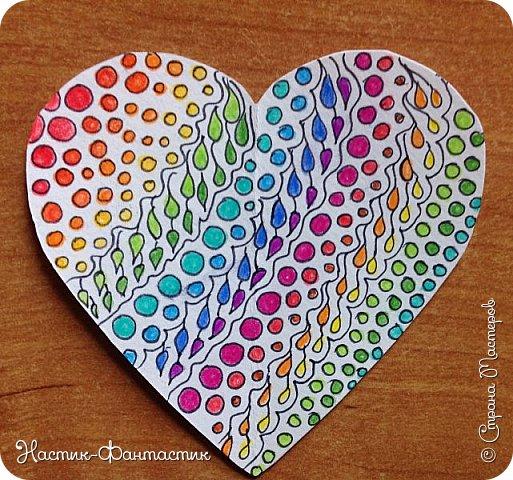 На день сердечек фото 2